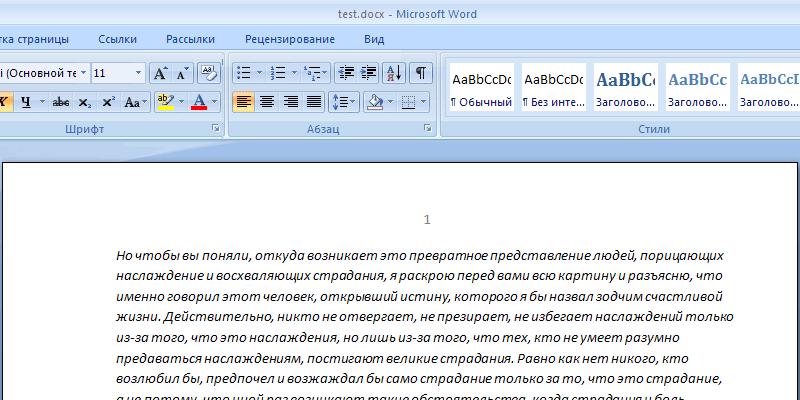 Ворд 2007 как сделать сквозную нумерацию в ворде